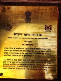 The entrance plaque.