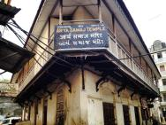 A local Hindu temple.