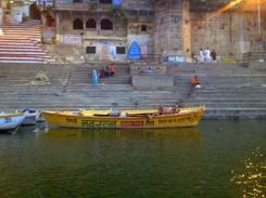 Ganges riverfront!