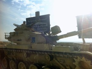 One of the many Egyptian military tanks we encountered on the outskirts of Cairo.