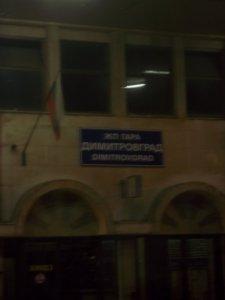 Fucking Dimitrovgrad.
